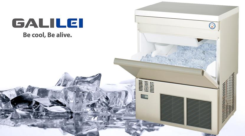 フクシマガリレイ製氷機の選び方